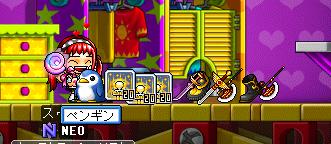 ドロップ20090506