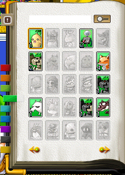MB緑№2 20090507