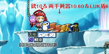 ドロップ20090510