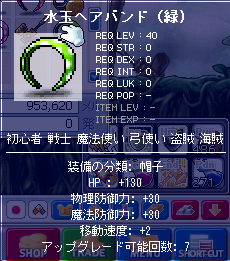 水玉ヘアバンド(緑)