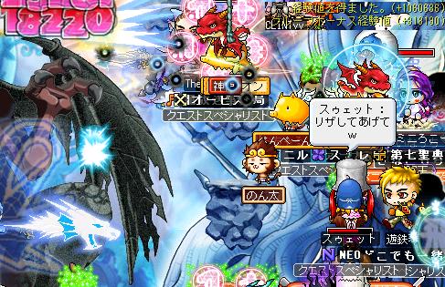 →腕 20090603