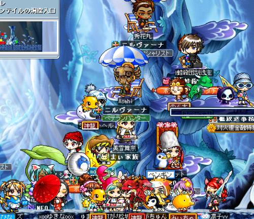 集合SS20090610