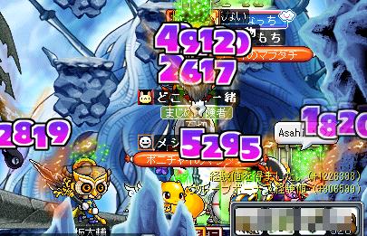 →腕20090610