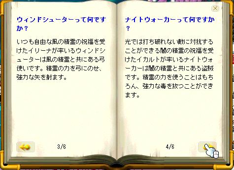 シグナスの書(3巻)2P