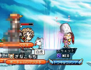 ぎゃーー!!