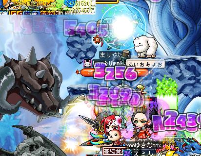 →頭20090719