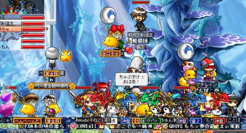 集合SS20090722