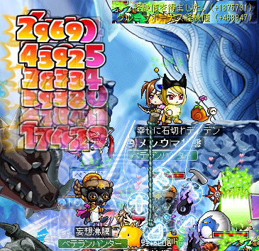 →頭20090722