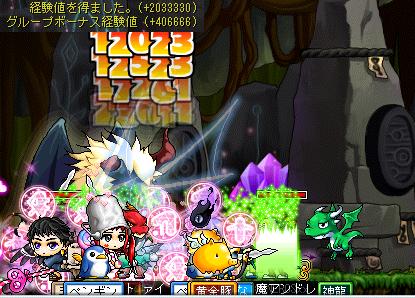 魔獣2回戦20090724