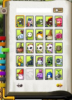 黄緑№1 20090728