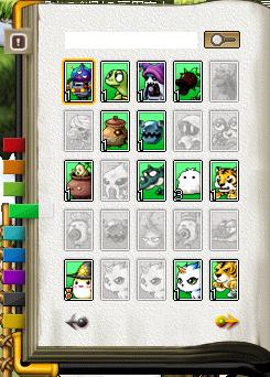 緑№1 20090728