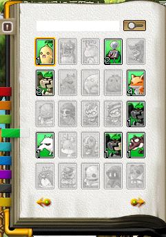 緑№2 20090728