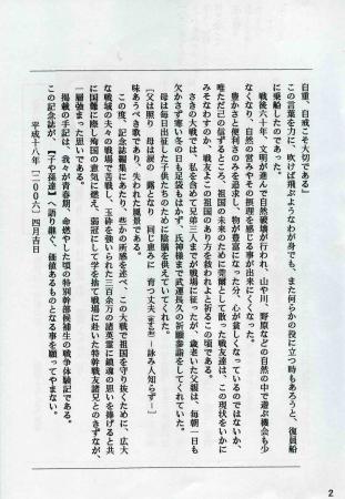 発刊 (1)