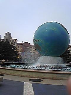 20090512114419