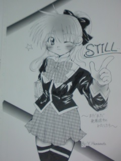 ゆきちゃん制服2