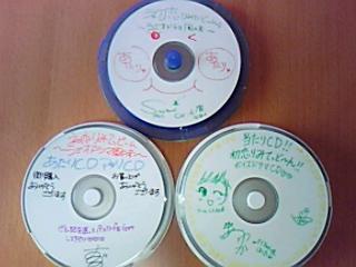 3人CD小