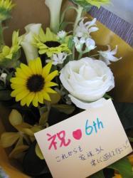 明日香結婚記念日