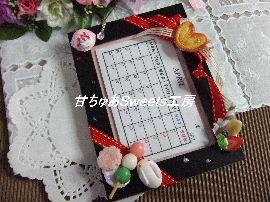 DSCF1444.jpg