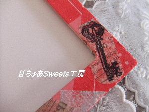 DSCF2753.jpg