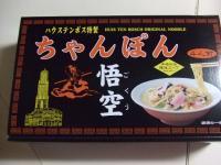 2008_0818kasumi10148.jpg