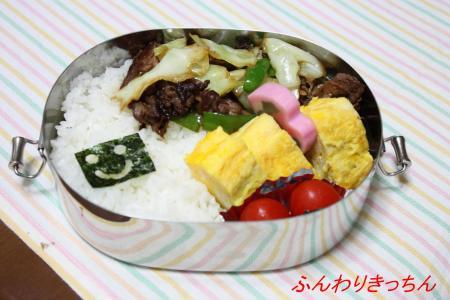 21日のお弁当@おとうちゃん