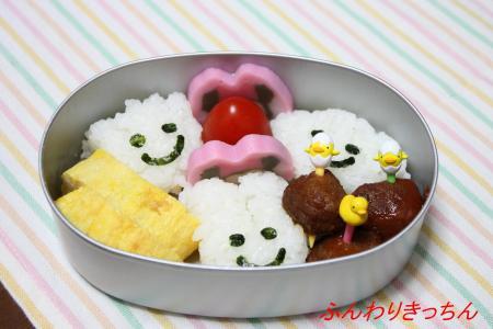 21日のお弁当@ひかるちゃん