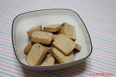 ちょちまめちゃんのクッキー