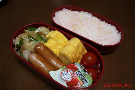 13日のお弁当@おとうちゃん