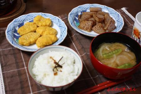 14日の夕食