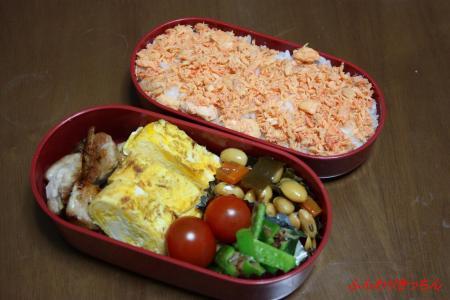 20日のお弁当@おとうちゃん
