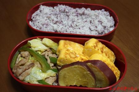 25日のお弁当@おとうちゃん