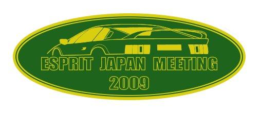 esprit 2009-of1