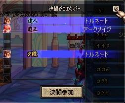 ScreenShot000000.jpg