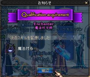 ScreenShot000004.jpg