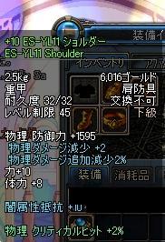 ScreenShot000005.jpg