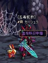 ScreenShot000008.jpg