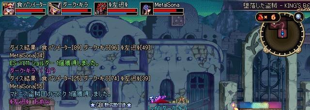 ScreenShot000016.jpg