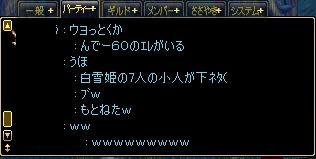 ScreenShot000a80.jpg