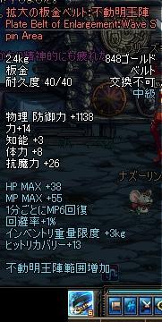ScreenShot000a87.jpg