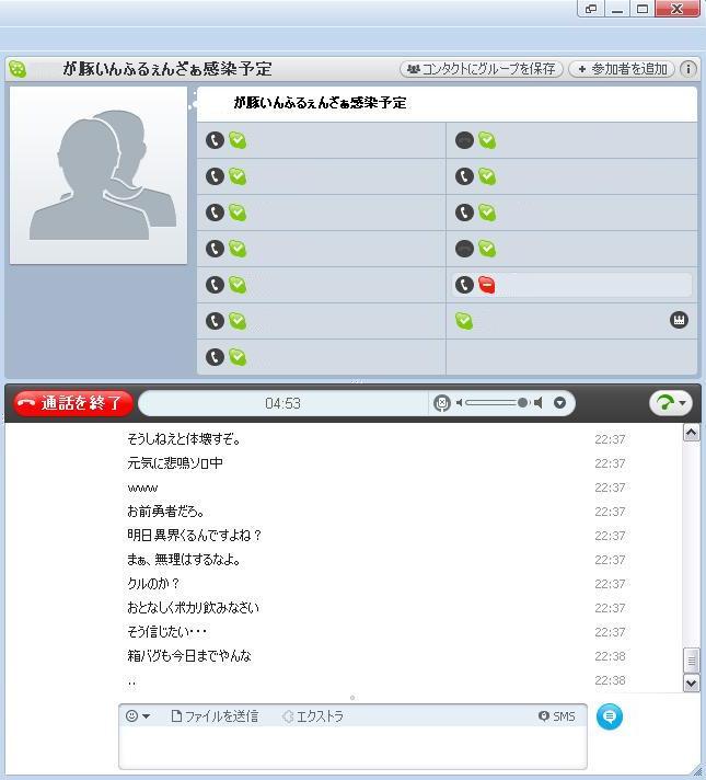 skype09.jpg