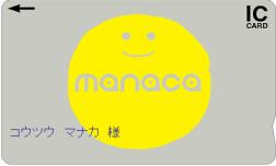 manaca2[1]