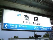DSCF1923_225 taka