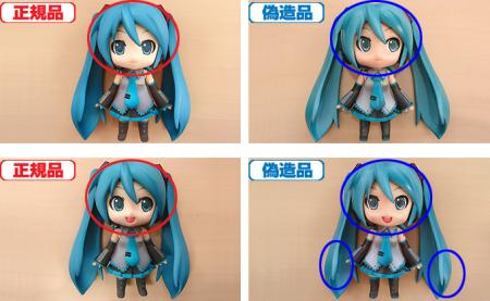 6_2008Dec19173650_2289_convert_20090114193652.jpg