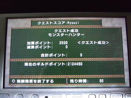 DSCF0961_convert_20090112175258.jpg