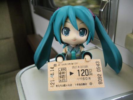 DSCF1846_mikukippu.jpg
