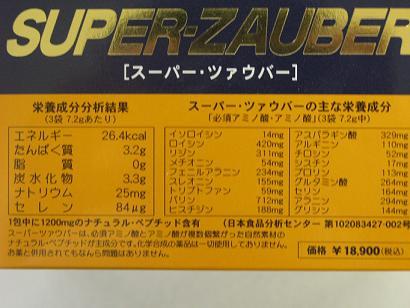 B2008-5-31-2.jpg