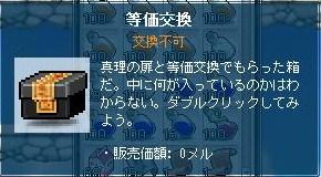 Maple110715_225156.jpg