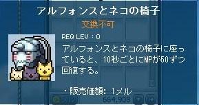 Maple110715_225206.jpg