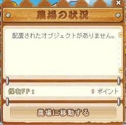 Maple110810_215123_20110811101410.jpg