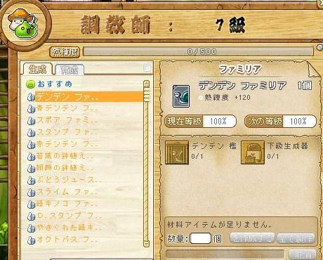Maple110810_215706.jpg